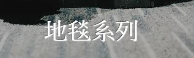 ChungHing1